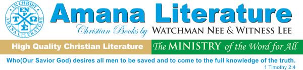 Amana Literature